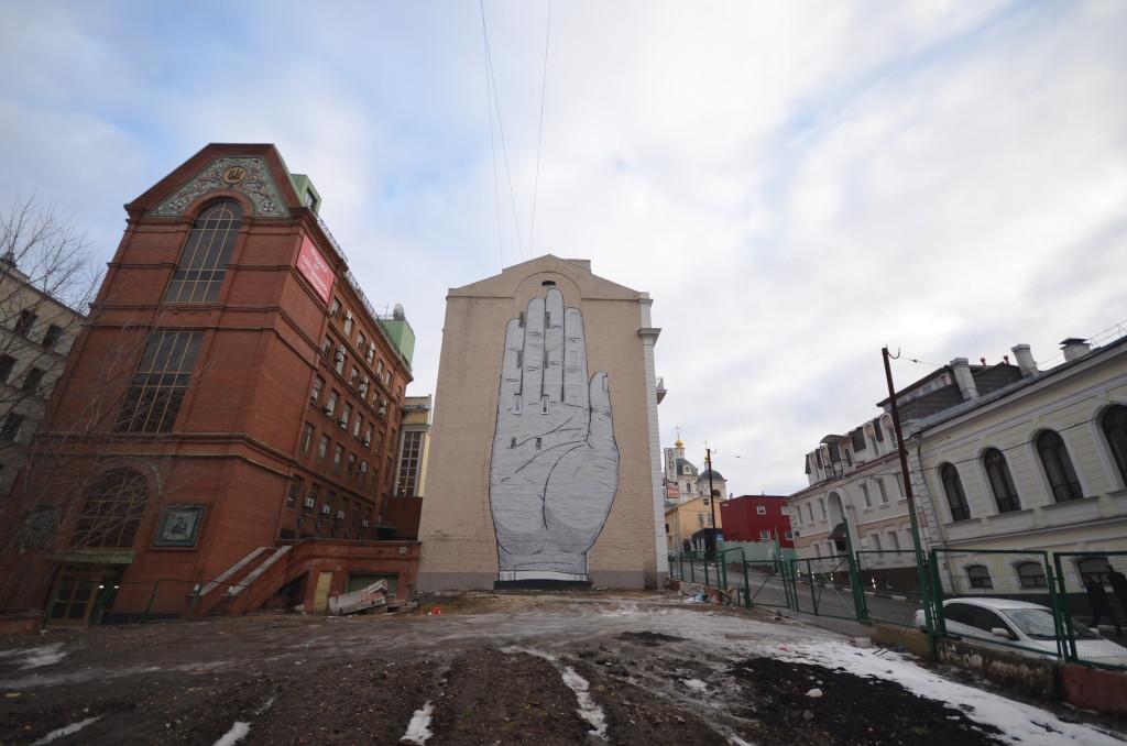 "Escif's ""Heil."" Moscow. Photograph: Alexis Zimberg. 2013."