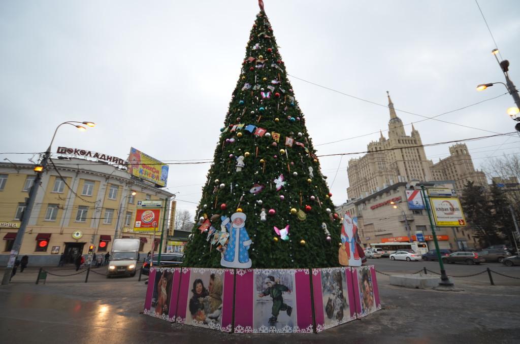 Mayor's Christmas Tree. Barrikadnaya Metro. Moscow. Photograph: Alexis Zimberg. 2013.