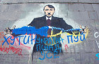 Street Art of the Ukrainian Revolution