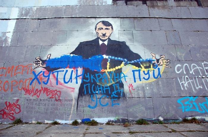 Hitler Putin DNA Maidan (Kyiv).jpg